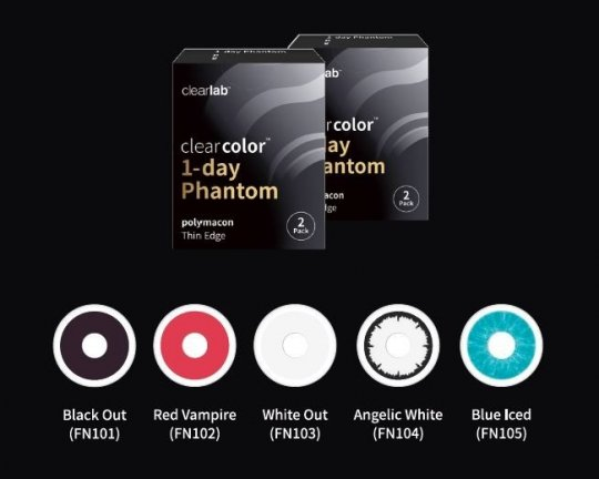 Clearcolor 1-day Phantom 2er-Pack