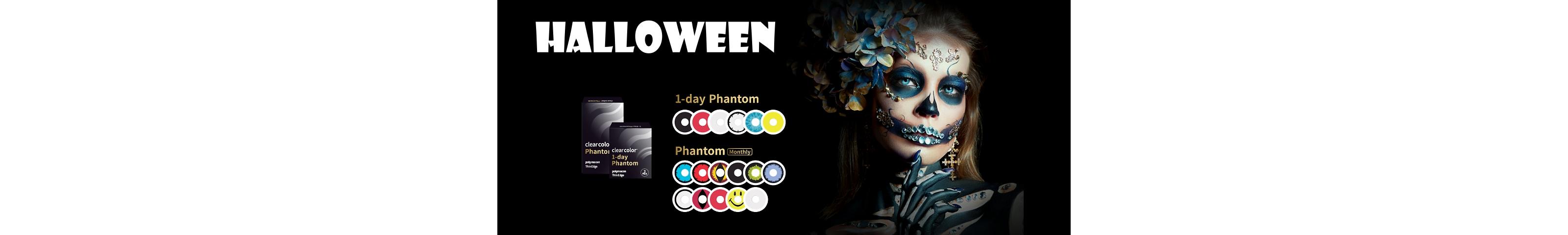 Startseite Banner: Helloween